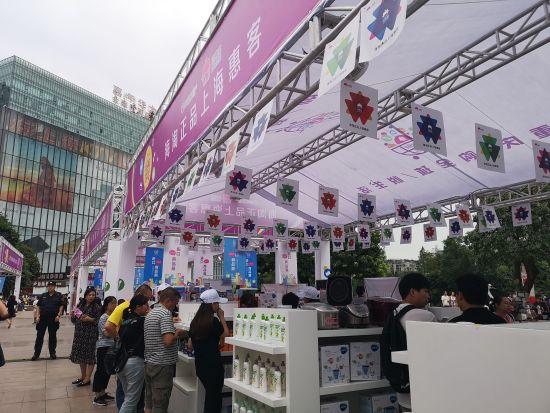 重庆商圈购物节启动 优惠模式持续到10月28日