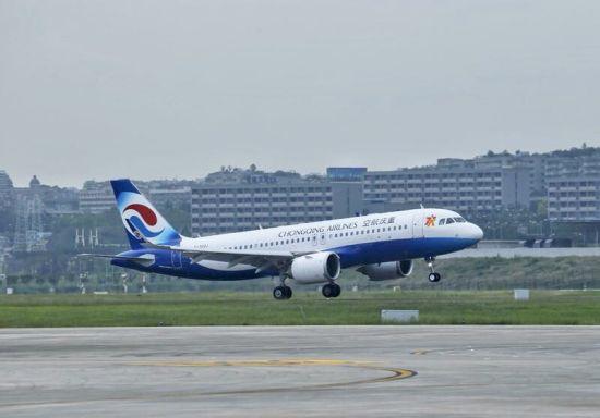 全新A320NEO飞机平稳降落在重庆江北国际机场。重庆航空供图