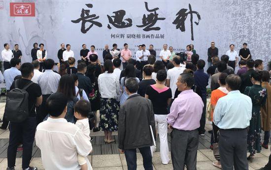 何应辉尉晓榕书画作品在铜梁展出 市民中秋国庆可免费看大师作品
