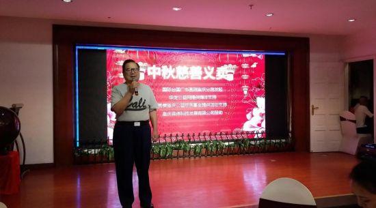 中国国际广播电台国广书画院重庆分院院长李书敏致辞。 主办方供图