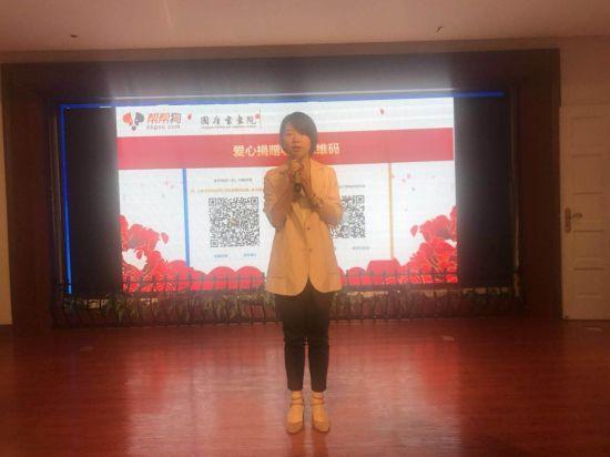 重庆工商大学经济学院张佳丽同学辅导老师蒋敏发言。 主办方供图