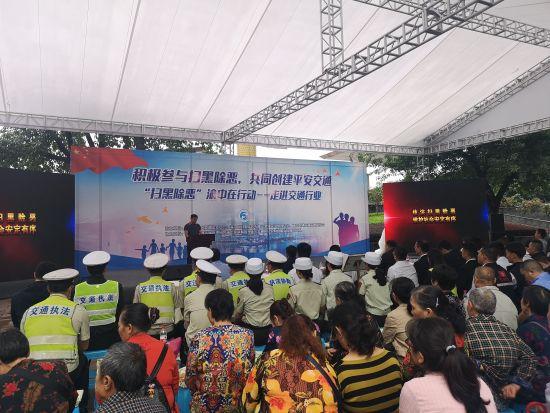 图为渝中交通行业扫黑除恶专项斗争宣传活动现场。摄影 刘贤