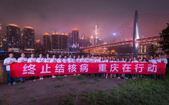 """图为""""点亮城市的红""""结核病宣传活动现场。重庆市健康教育所供图"""