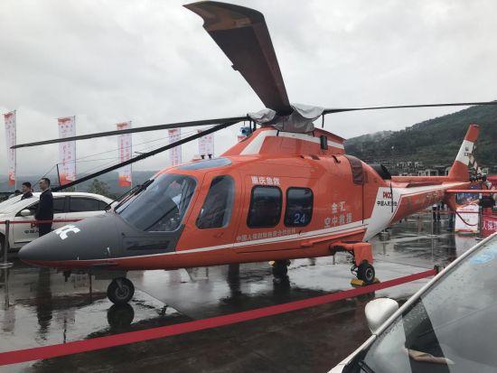 """重庆""""警保联动""""升级 可呼叫直升机进行救援"""