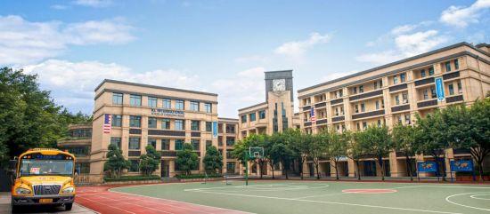 图为重庆市诺林巴蜀外籍人员子女学校(KLIS)。校方供图