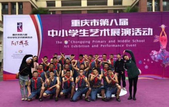 重庆市铜梁职教学子在第八届中小学生艺术展演中获赞