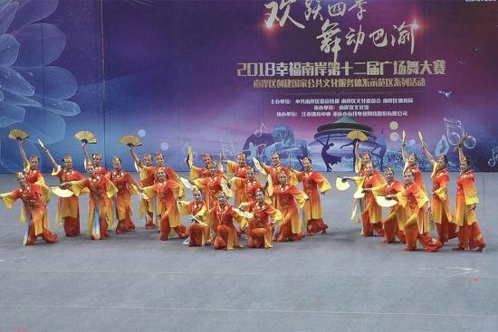 图为南岸区各街镇参赛队伍展示自选舞蹈 张颖绿荞 摄
