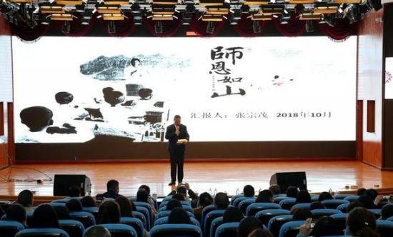 退休教师张宗茂与大家分享他的从教历程