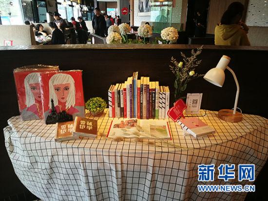 图为餐厅内的阅读小装饰。新华网发(重庆出版集团供图)