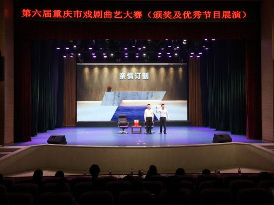 渝北区文化馆小品节目《亲情订制》 张颖绿荞 摄