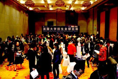 美国大学招生全球巡展现场
