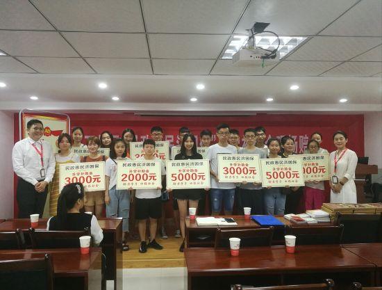 重庆人保财险发放350万助学金助贫困学子圆大学梦。人保供图