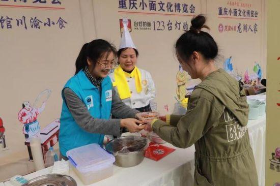 图为 中建二局西南分公司志愿者服务小面职业大赛。王维维 摄