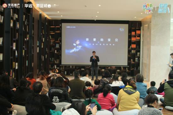 华远地产重庆公司副总经理洪总现场致辞。华远地产供图