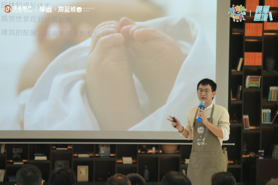 华远地产重庆公司社群运营负责人袁杨现场讲解HI平台。华远地产供图