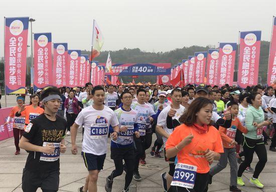 图为中央公园全民跑步季比赛 肖江川 摄