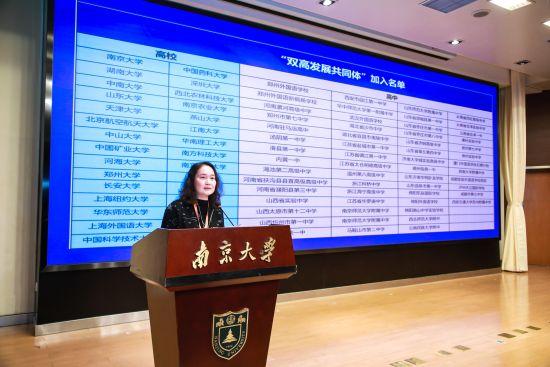 图为张男星在论坛上宣读首批正式加入的八十余所学校名单。重庆课堂内外杂志社供图。