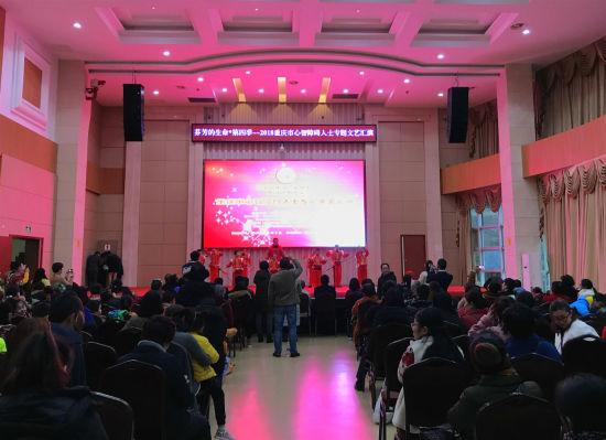 图为重庆市举办心智障碍人士专题文艺汇演现场。钟旖摄