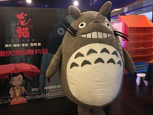 日本动画电影《龙猫》数码修复版重庆地区看片会现场 张颖绿荞 摄