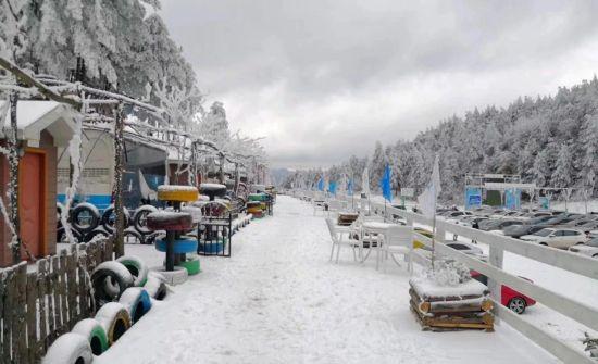 图为曾家山滑雪场 主办方供图
