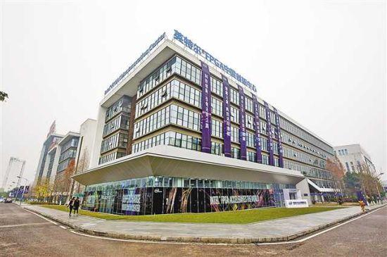 西永微电园,英特尔FPGA中国创新中心。(图片由记者谢智强、实习生林豪摄)