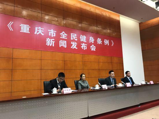 图为重庆市人大常委会办公厅召开新闻发布会。钟旖摄