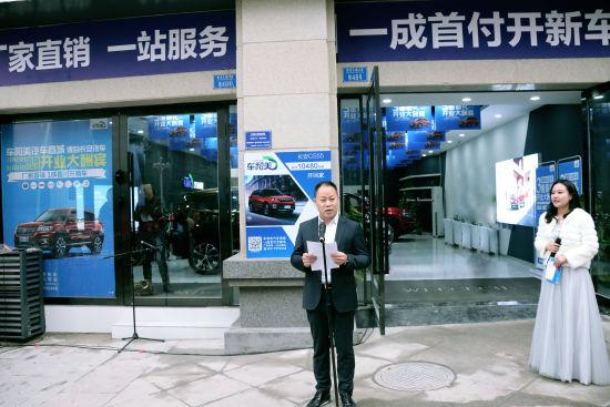 长安汽车新营销业务部副总经理余东伟致辞 主办方供图