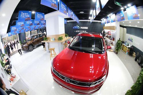 车和美国际社区店全景 主办方供图