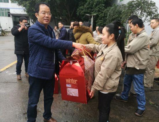 安岳县多部门联动,赴重庆慰问安岳籍农民工。 主办方供图