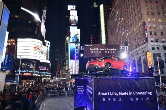 小康集团首款智能电动汽车亮相纽约时报广场新年倒计时庆典 小康集团供图