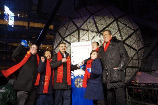 重庆市文化旅游委代表与纽约时报广场倒计时嘉宾一起启动水晶球 小康集团供图