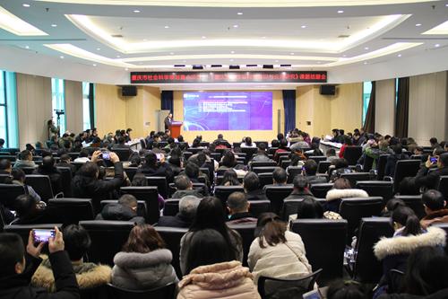 重庆市社会科学规划重点项目——《重庆职业教育网络建设与应用研究》课题结题会现场
