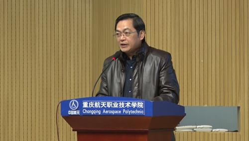 重庆市龙门浩职业中学校长钟代文作课题研究成果报告