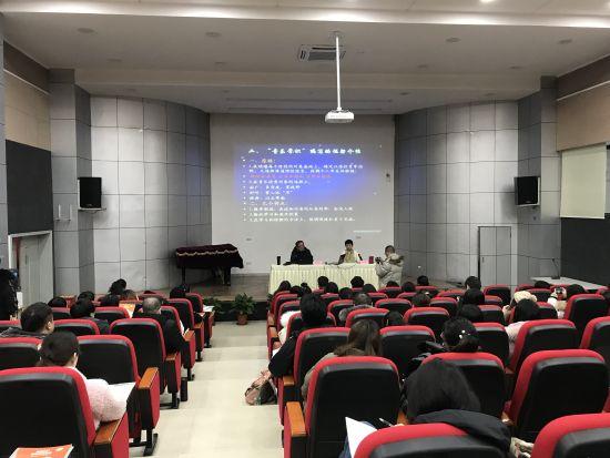 """图为""""音乐等级考试""""川渝地区师资培训班重庆开班现场。钟旖摄"""