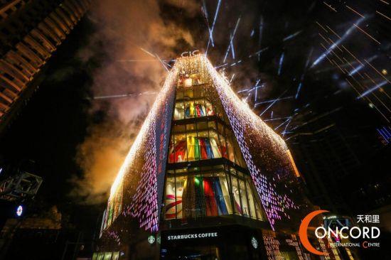 重庆再添一300米建筑 天和里购物中心开业亮灯