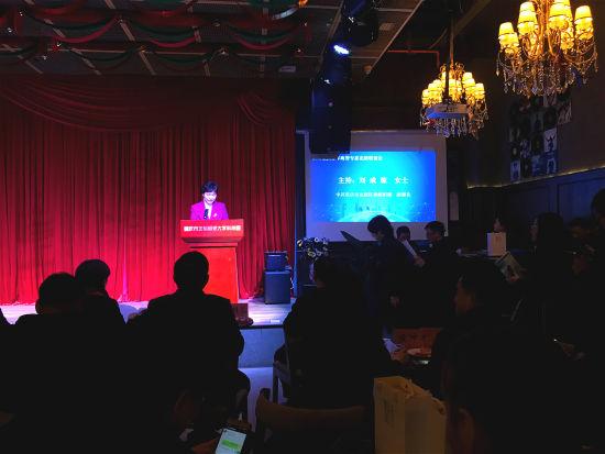 图为2019重庆海智青年专家北碚联谊会现场。钟旖摄