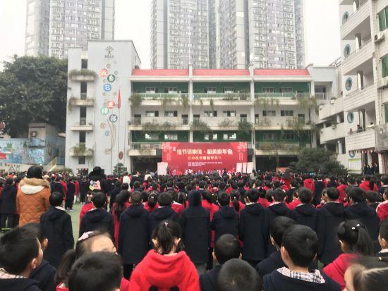 """图为重庆巴南启动""""佳节话家风·和美家年会""""活动现场。钟旖摄"""
