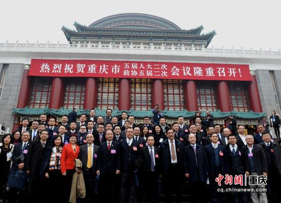 图为重庆市政协五届二次会议开幕前,委员们在会场外合影留念。周毅摄