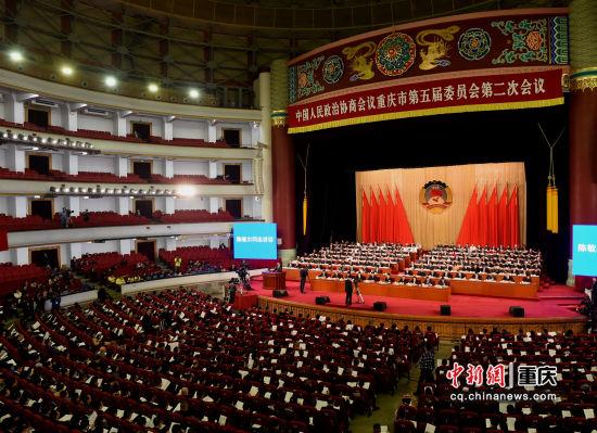 图为重庆市政协五届二次会议开幕1。