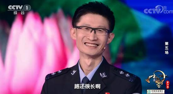 """""""无胃""""民警夏鸿鹏再次回到《中国诗词大会》(第四季)的舞台。视频截图"""