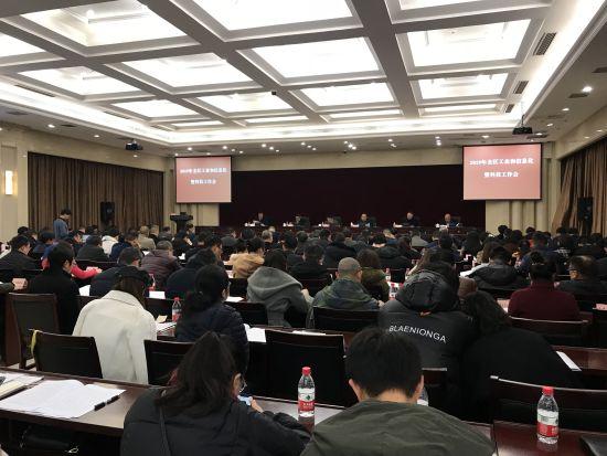 圖為巴南區召開2019年全區工業和信息化暨科技工作會。鐘欣攝