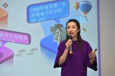 爱普生(中国)有限公司市场支持部部门经理袁雪致欢迎词。主办方供图