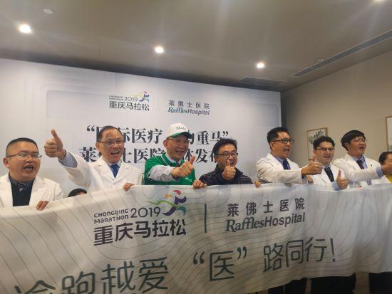 图为莱佛士医院国际医疗团队助力重马¡£摄影 刘贤