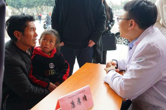 """图为重庆市残联举办全国""""爱耳日""""宣传教育活动。市残联供图"""
