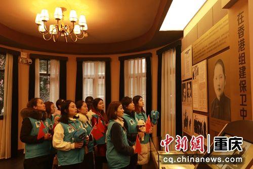 在重庆宋庆龄旧居参观学习。中建二局西南分公司供图