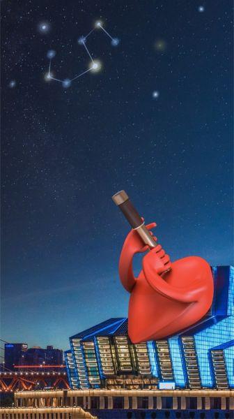 在江北嘴,红心慵懒的躺在大剧院上,仰望璀璨的星空。