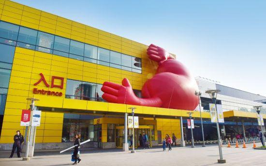 最后,红心回到宜家重庆商场,将爱与感谢传递给宜家顾客。