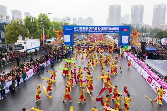 图为 2019重庆铜梁原乡风情马拉松比赛前铜梁龙舞表演