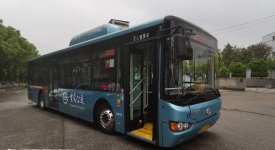 图为两江公交四分公司公交车容貌。(两江公交供图)
