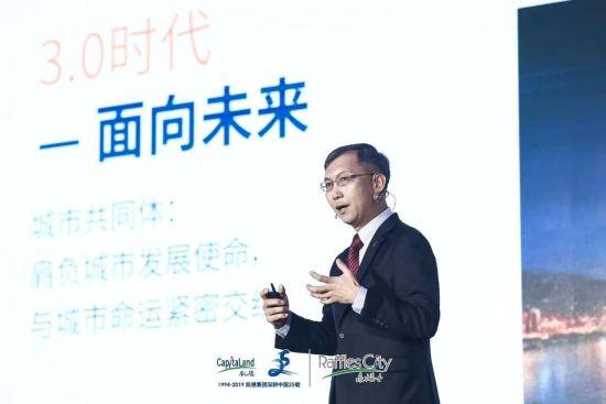<b>融入本地+创新DNA 重庆来福士三季度将分阶段开业</b>
